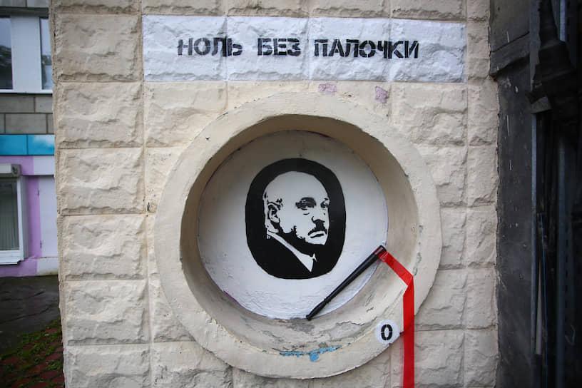 Граффити художника Loketski
