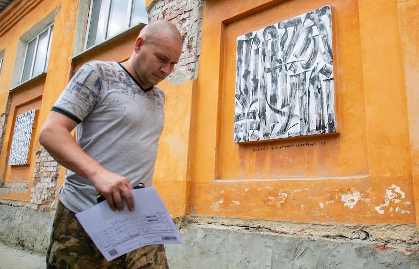 Работы Покраса Лампаса на одном из зданий  Уралмашзавода