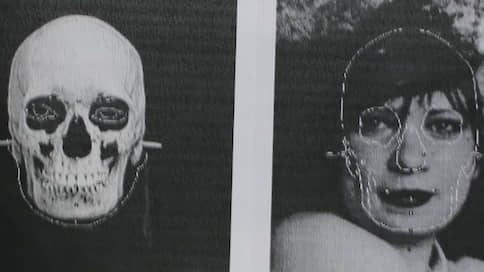 «После первых преступлений их опьянила безнаказанность»  / История уральских сыщиков о банде нижнетагильских сутенеров