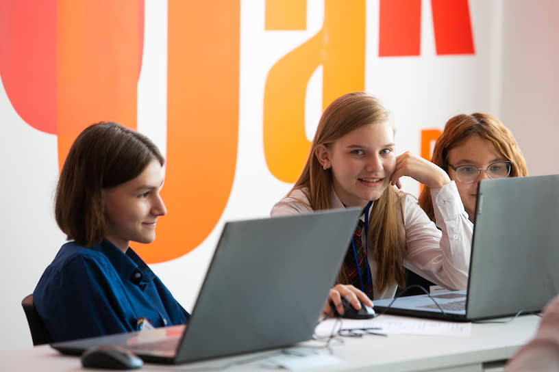 На базе «Созвездия» открыт Центр цифрового образования «IT-куб».