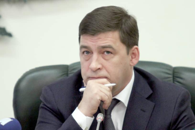 С 6 сентября 2011 года по 14 мая 2012 года уральским полпредом был Евгений Куйвашев. Позже он возглавил Свердловскую область