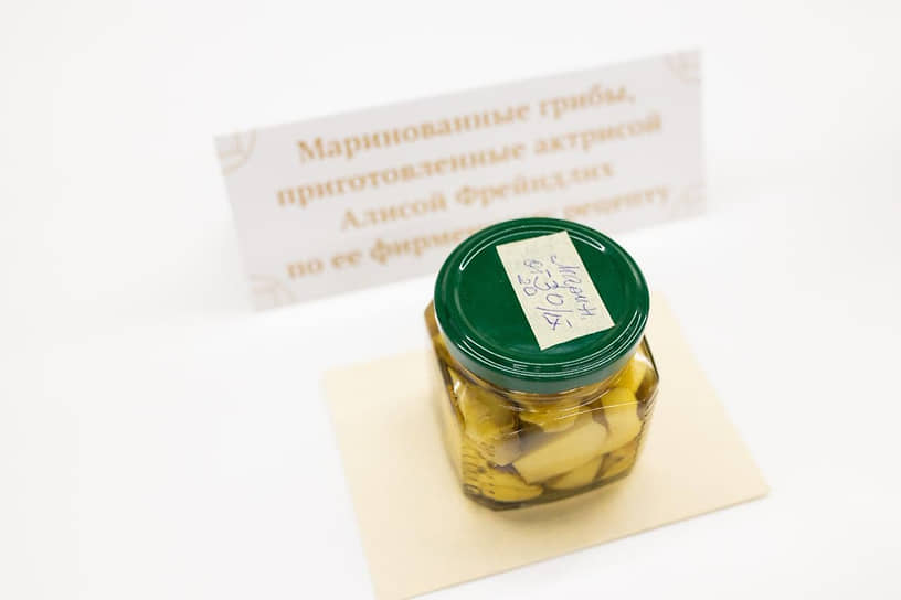 Маринованные грибы, приготовленных актрисой Алисой Фрейндлих по ее фирменному рецепту, а также сам рецепт блюда, за 560 тыс. руб. купил директор «Малышева, 73» Игорь Заводовский.