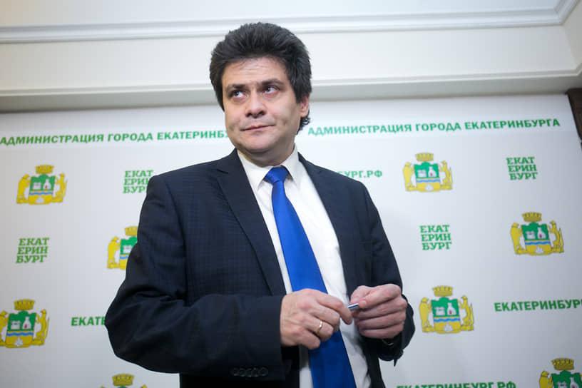 Осенью 2018 года городская дума выбрала по конкурсу главой Екатеринбурга Александра Высокинского. 22 декабря 2020 года он сложил полномочия в связи с переходом на должность первого заместителя губернатора Свердловской области