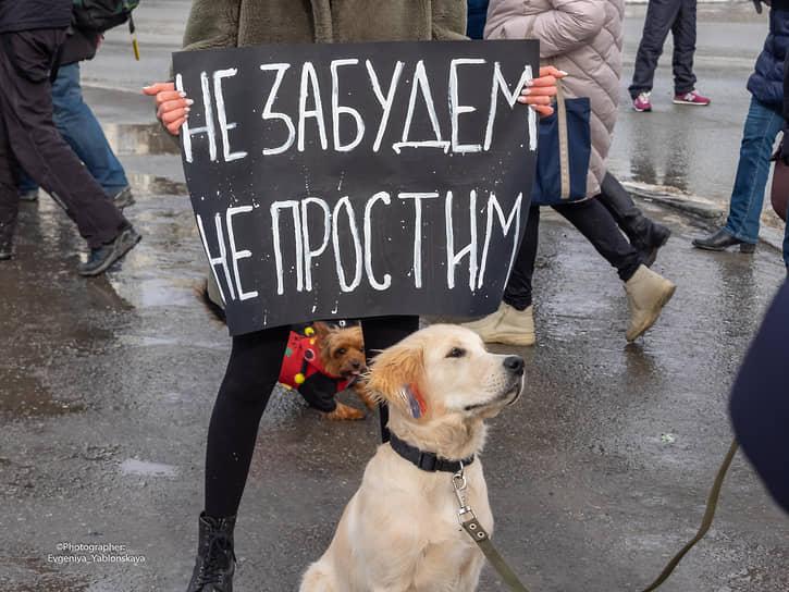 Шествие памяти политика Бориса Немцова в Екатеринбурге