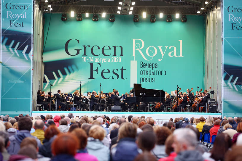 Закрытие фестиваля Green Royal Fest. Концерт пианиста Дениса Мацуева в саду Вайнера