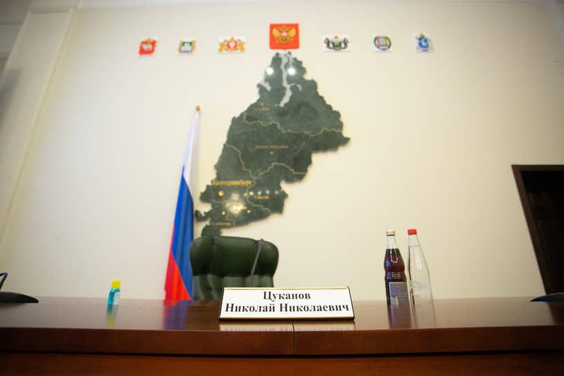 Резиденция полномочного представителя президента России в Уральском федеральном округе