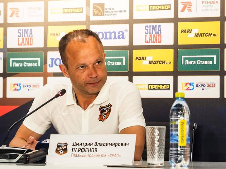 После поражения в полуфинале Кубка России ушел в отставку главный тренер «Урала» Дмитрий Парфенов.