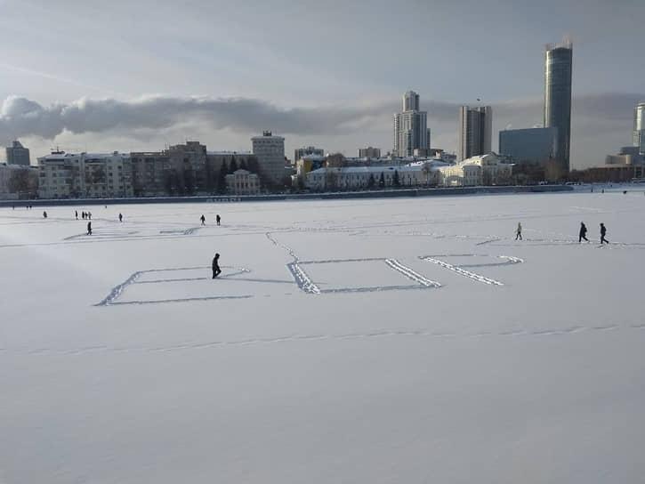 Несанкционированное шествие в поддержку Алексея Навального в Екатеринбурге. На снегу вытоптано слово вор