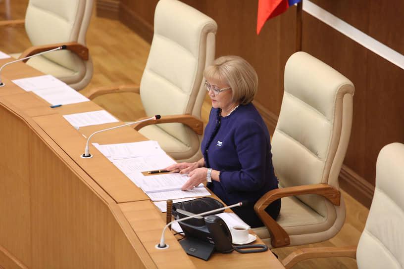 Председатель Законодательного собрания Свердловской области Людмила Бабушкина. 2017 год