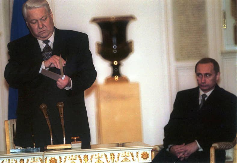 Президент России Борис Ельцин и председатель правительства России Владимир Путин в Кремле во время подписания договора об объединении между Россией и Белоруссией, 1999 год