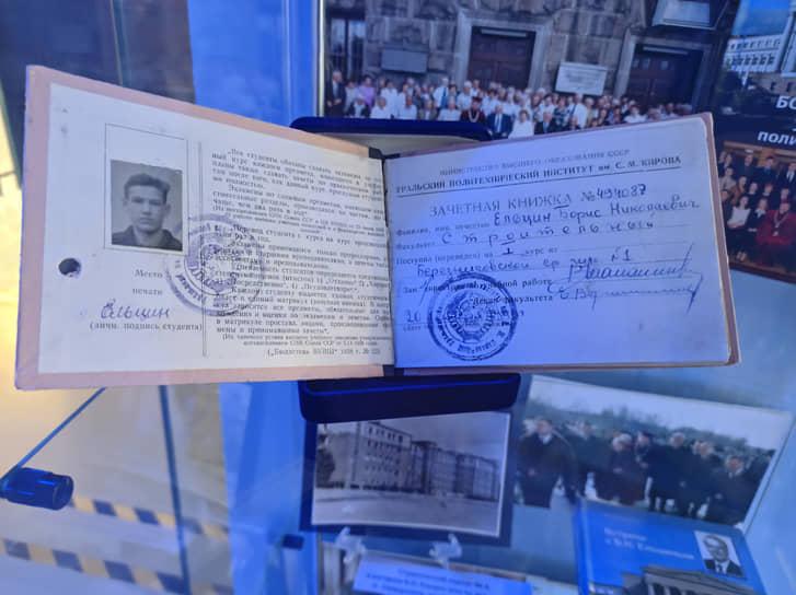На ней представлены уникальные фотографии, книги и документы о президенте: его зачетная книжка, фотография общежития, в котором он жил, заметка в газете «За индустриальные кадры», вышедшей в 1951 году