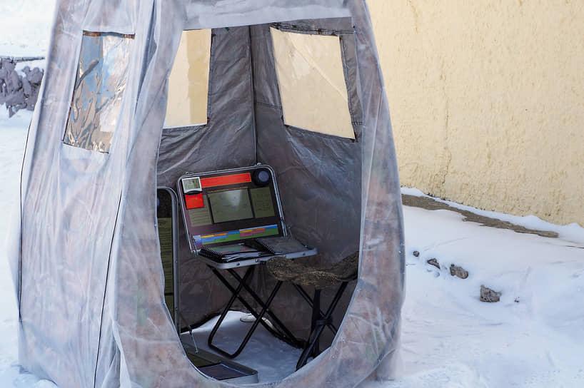 Компьютер в палатке