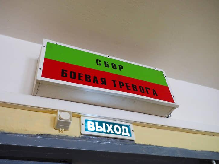 Отдельная бригада радиационной, химической и биологической защиты (РХБЗ) в Екатеринбурге