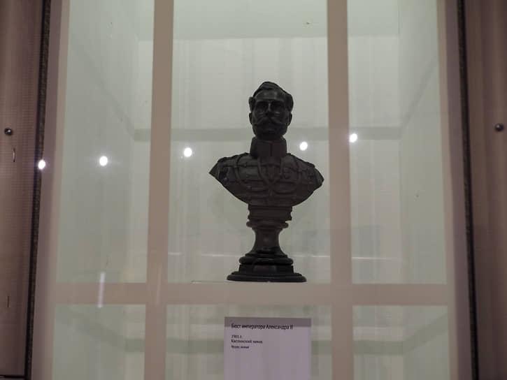 Бюст императора Александра II