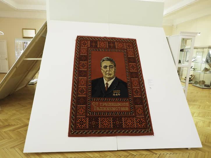 Ковер с изображением Леонида Брежнева