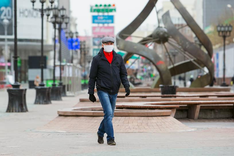 Улица Екатеринбурга во время режима самоизоляции