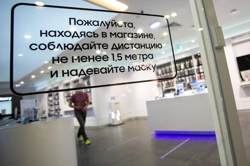 """Торговый центр """"Гринвич"""" во время ослабления режима самоизоляции"""