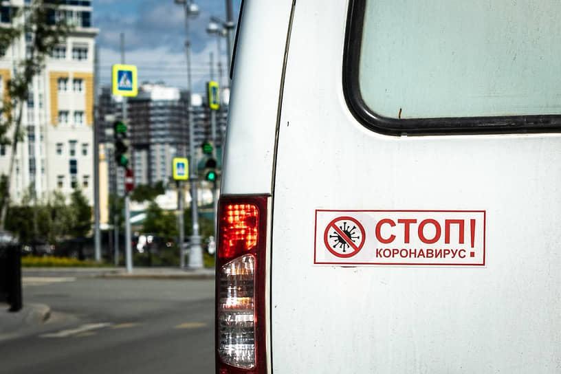 """Наклейка """"Стоп коронавирус!"""" на машине скорой помощи"""
