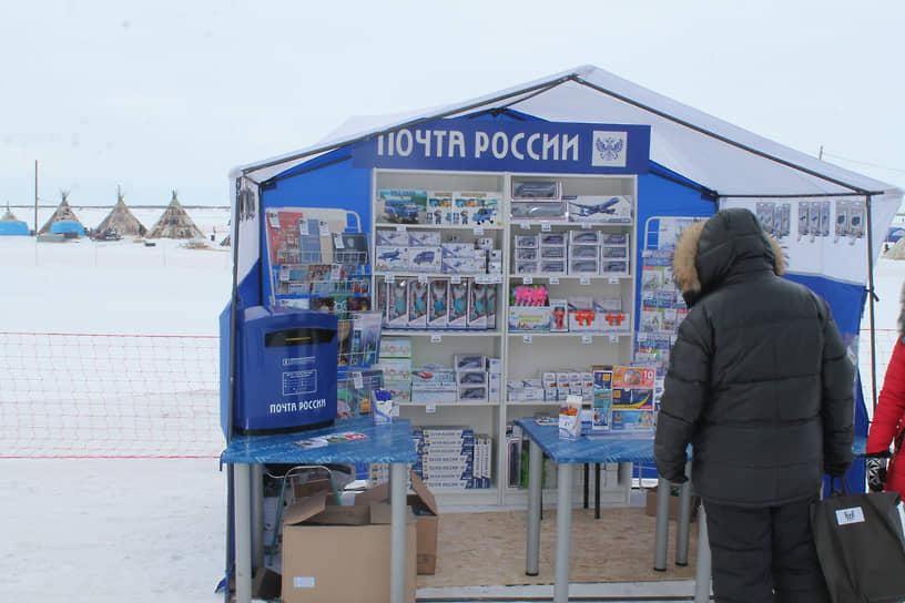 Стенд Почты России