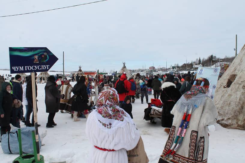 Чум госуслуг для коренных малочисленных народов Севера