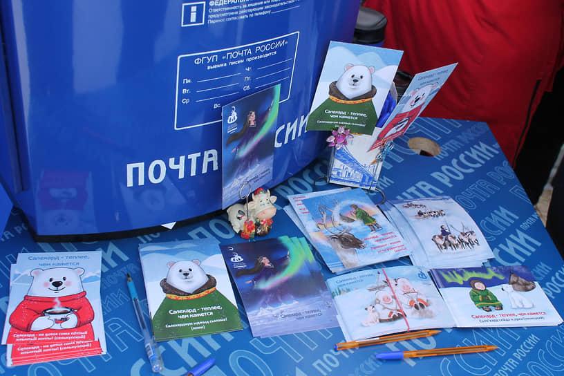 Авторские открытки на стенде Почты России