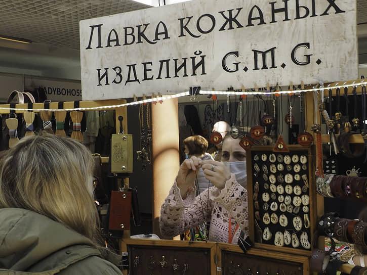 Весенний фестиваль ремесел и промыслов «Иван-да-Марья» в Екатеринбурге.