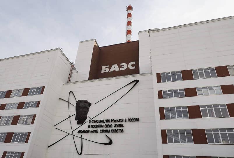 Белоярская АЭС имени Курчатова находится в городе Заречный (Свердловская область)
