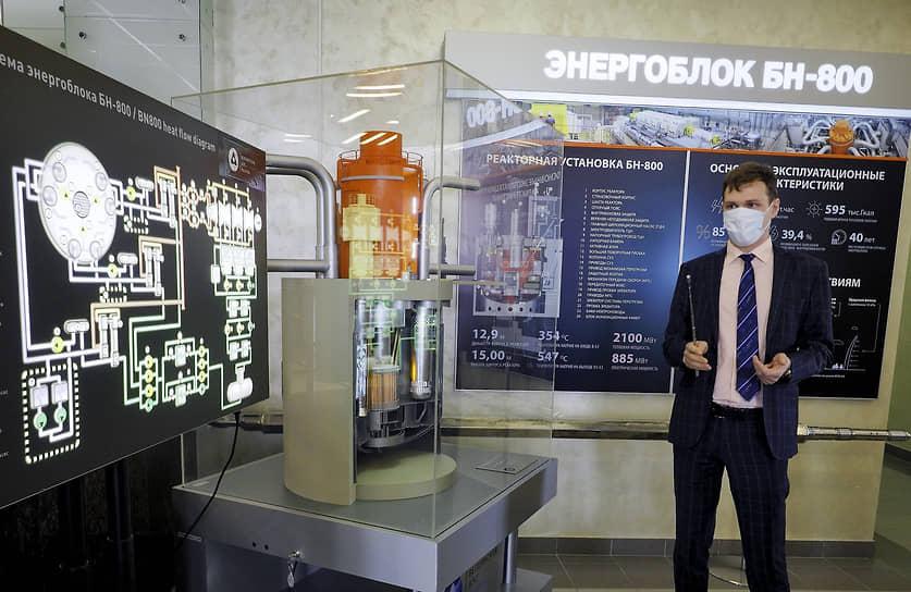 «Таким образом, ситуация, случившаяся 35 лет назад в Чернобыле или на Фукусиме в 2011 году, даже теоретически не может повториться на Белоярской АЭС»,— подчеркивают уральские энергетики-ядерщики