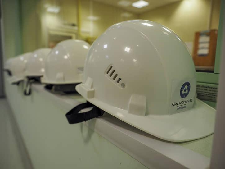 Белоярская АЭС имени Курчатова.