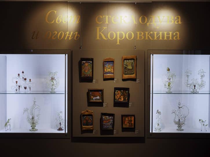 Работы мастера с конца 1960-х участвовали во всесоюзных и международных выставках в Свердловске, Москве, ГДР, Франции, Бельгии.