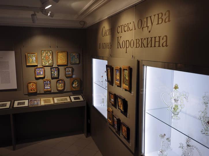 Картины и скульптуры из стекла Коровкина хранятся во многих собраниях Екатеринбурга, Москвы, Суздаля, а его имя вошло во «Всемирную энциклопедию наивного искусства»