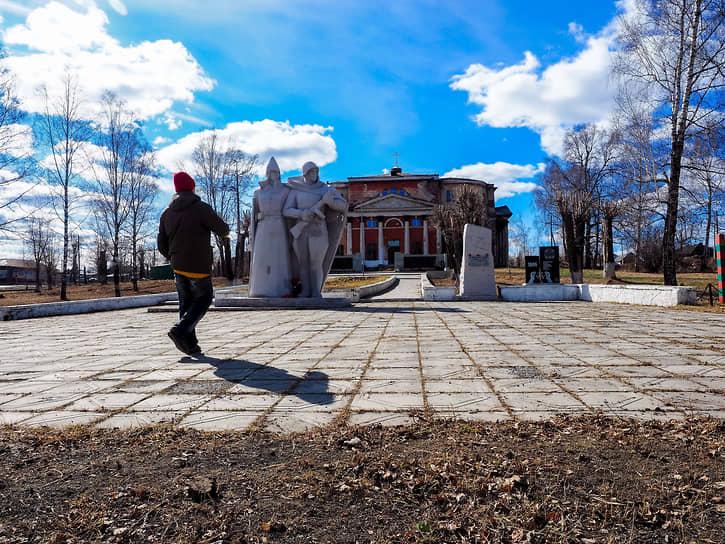 Поселок Билимбай