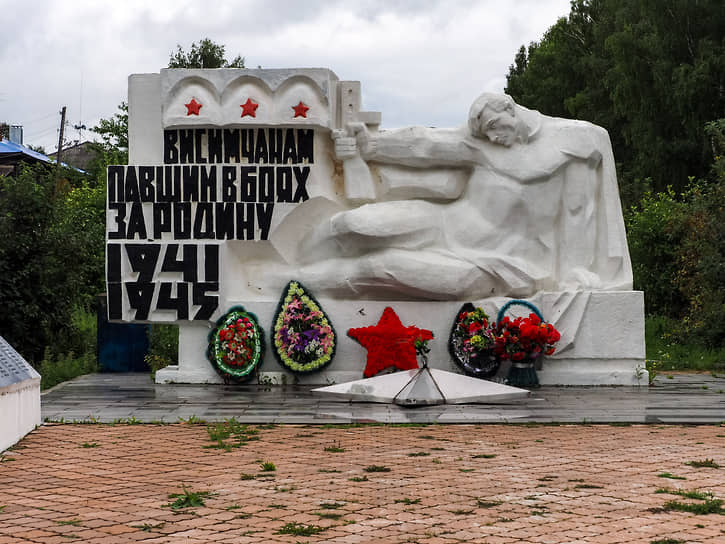 Поселок Висим (Горноуральский городской округ)
