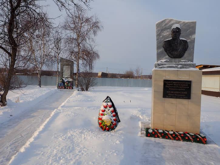 Деревня Гилева Тугулымского городского округа. Музей генерала Ивана Федюнинского