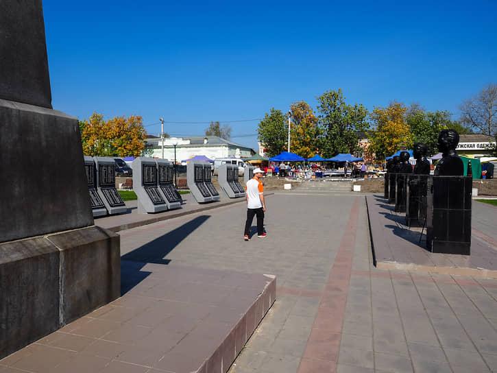 Мемориал в Камышлове