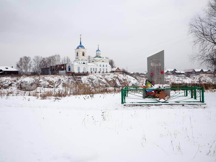 Памятник в селе Слобода
