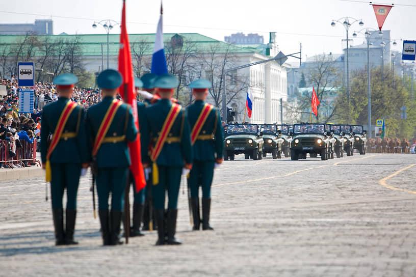 Военный парад на площади 1905 года, посвященный 76-й годовщине Победы в Великой Отечественной войне