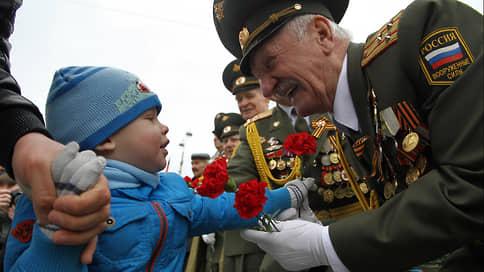 Урал патриотичный  / Как в Свердловской области занимаются воспитанием школьников и молодежи