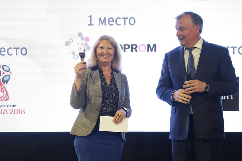 В номинации «Событие» победителем стала международная промышленная выставка «Иннопром»