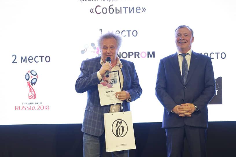 Фестиваль Ural Music Night («Уральская ночь музыки») занял третье место в номинации «Событие». На фото основатель фестиваля Евгений Горенбург и мэр Алексей Орлов