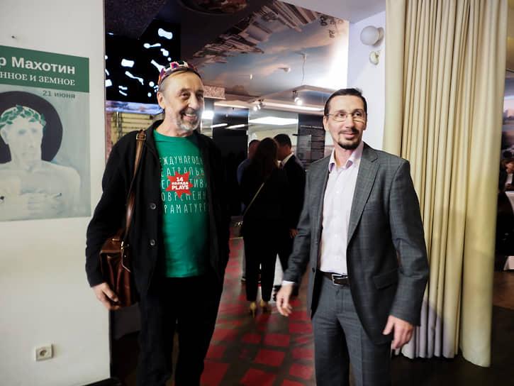 Драматург Николай Коляда и вице-мэр Екатеринбурга Сергей Плахотин