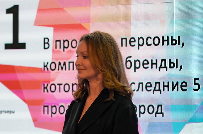 """Генеральный директор газеты """"Коммерсантъ-Урал"""" Марина Архипова"""