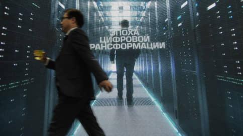 Дайджест Invest in Ural  / Цифровая промышленность