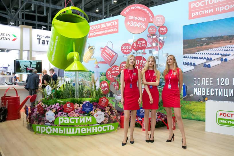 Общая экспозиция выставки заняла площадь 40 тыс. кв. м. На ней представлены проекты промышленников из России, Японии, Германии, Венгрии, Белоруссии и других стран