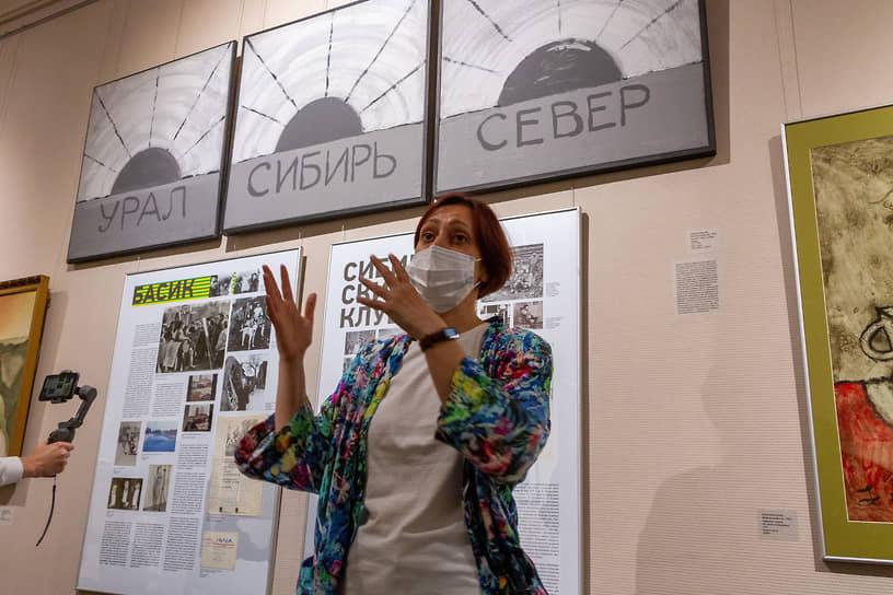 Куратор выставки Ирина Кудрявцева