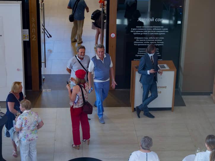 Открытие сезона в международном центре искусств «Главный проспект»