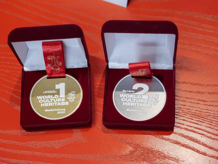 Награды для победителей конкурсов в рамках международной триеннале экслибриса и печатной графики малого формата «Памятники культуры мира»