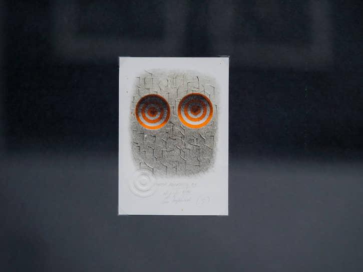 Международная триеннале экслибриса и печатной графики малого формата «Памятники культуры мира»