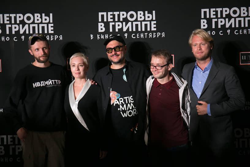 Слева направо: Семен Серзин, Чулпан Хаматова, Кирилл Серебренников, Алексей Сальников, Илья Стюарт