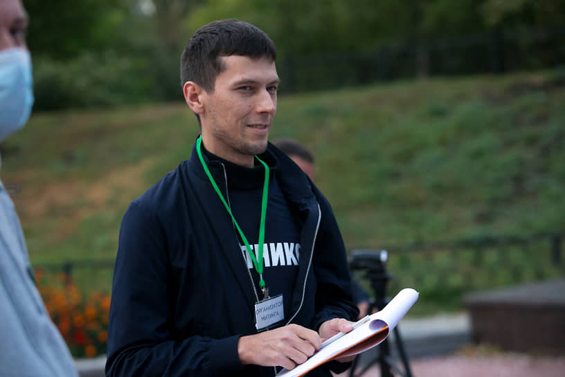 Организатор митинга Владислав Постников